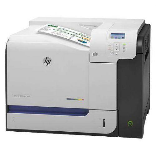 HP LaserJet Enterprise 500 Color M551n LAN Farblaserdrucker unter 80.000 Seiten